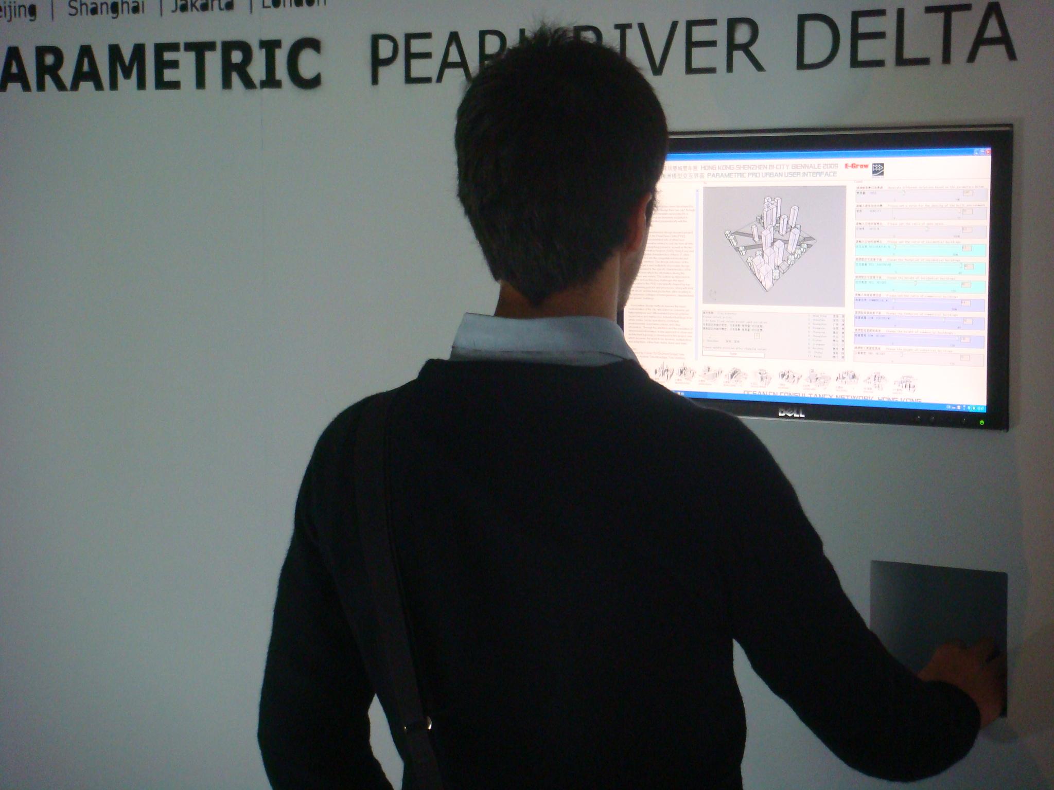 Parametric Pearl River Delta
