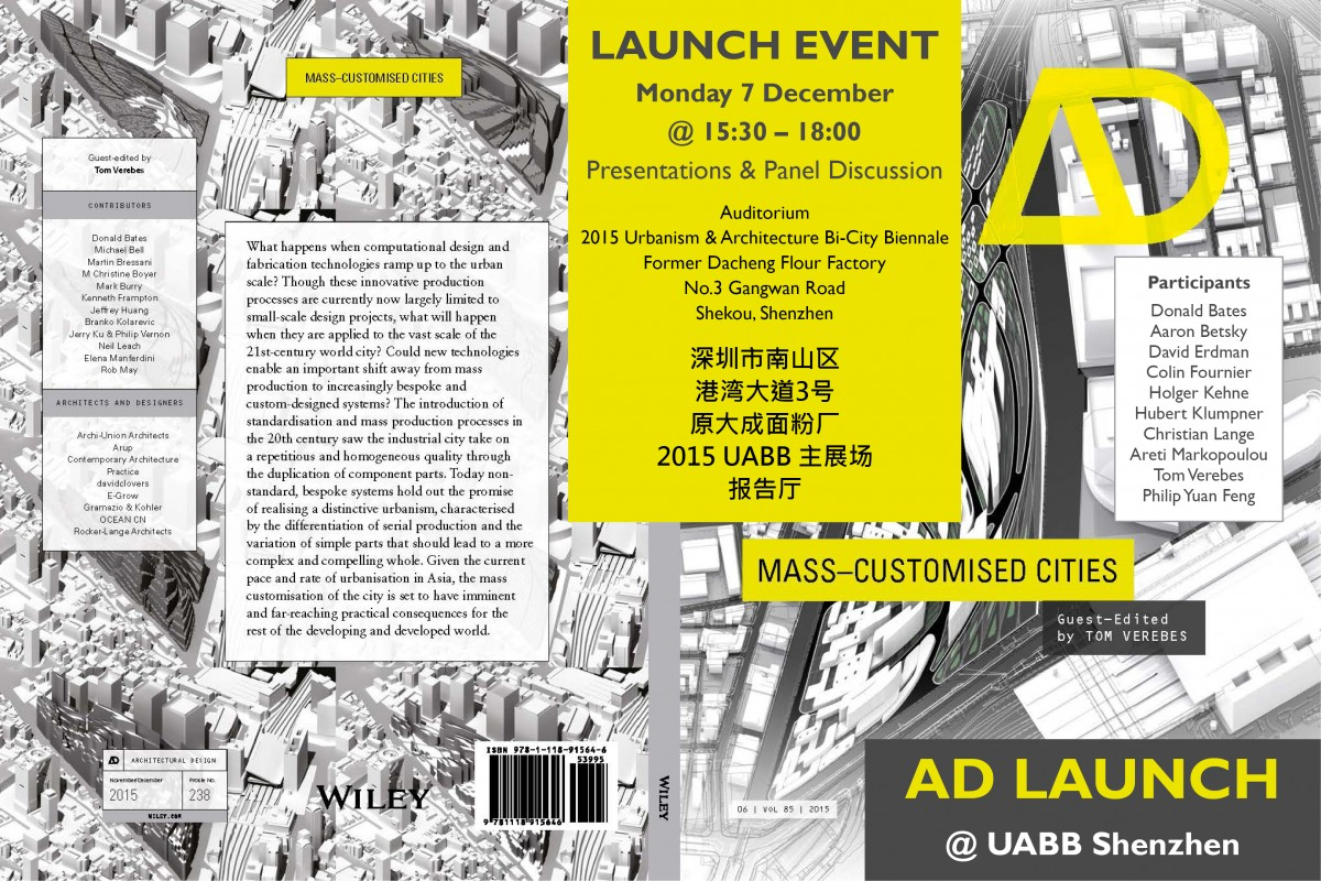 "Launch of ""Mass Customised Cities"" AD at the Shenzhen Biennale"