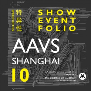 Verebes to curate, edit and organise AAVS SH10 SHOW | EVENT | FOLIO