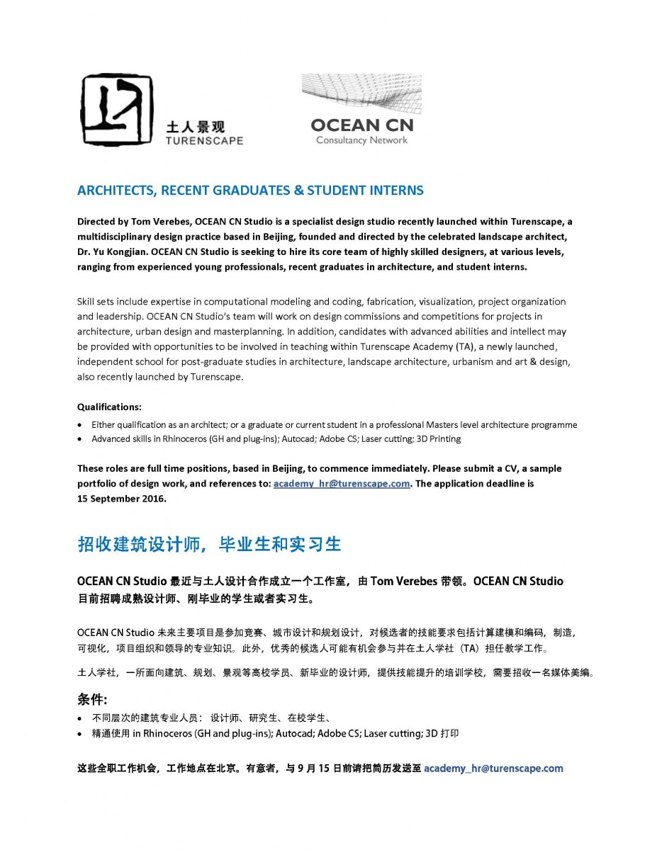 OCEAN CN is hiring architects, graduates and student interns!