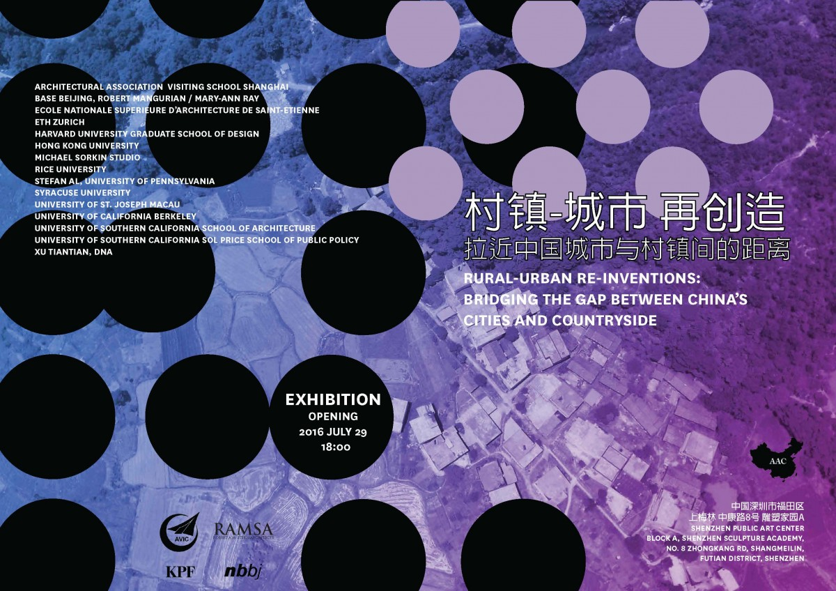 Exhibition: RURAL-URBAN RE-INVENTIONS: BRIDGING THE GAP BETWEEN CHINA'S CITIES AND COUNTRYSIDE