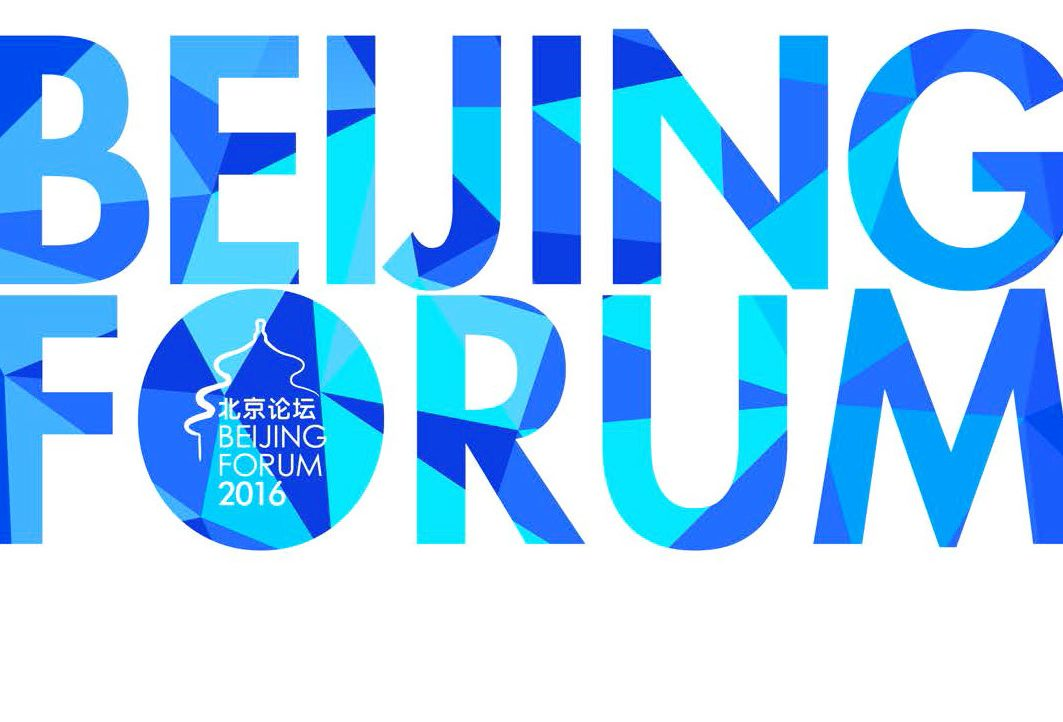 "Tom Verebes presents ""The Adaptive City and Other Paradigms"" at the Beijing Forum"