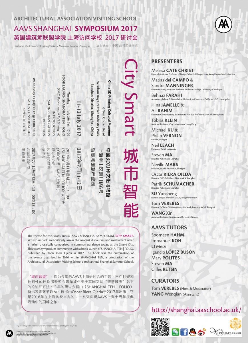 CITY SMART Symposium & Book Launch for SHANGHAI TEN FOLIO