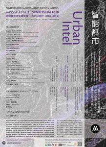 AAVS Shanghai Symposium 2018 – URBAN INTEL